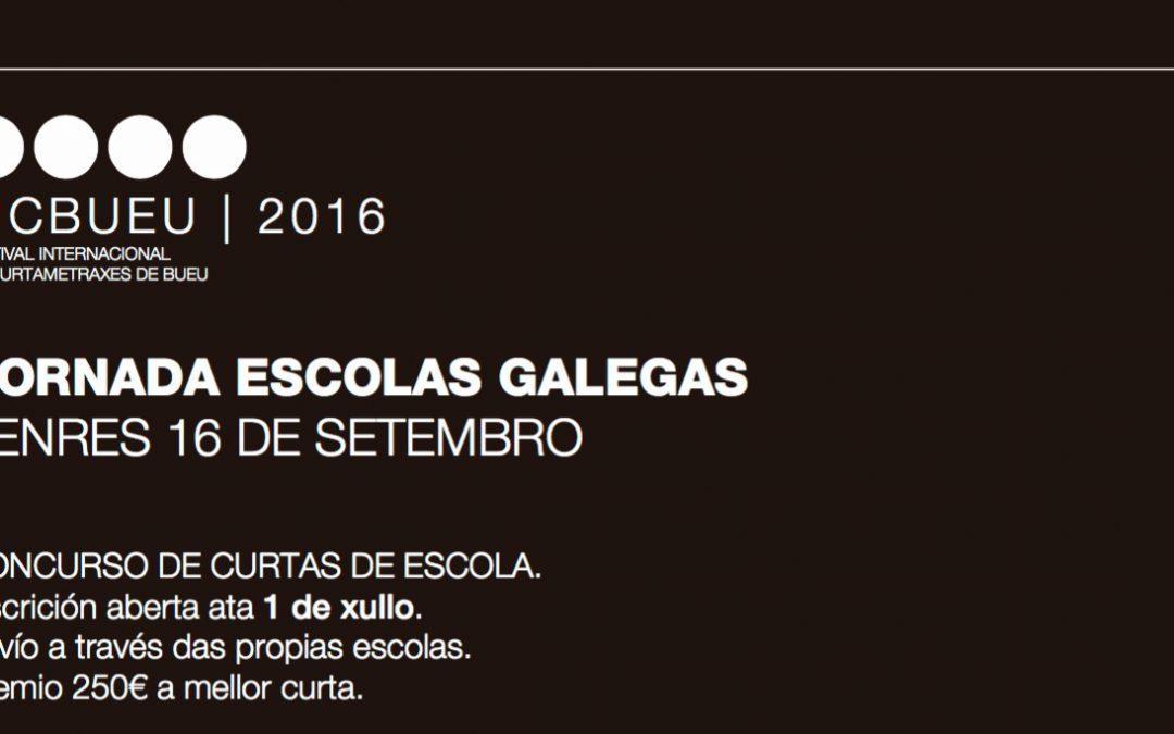 FICBUEU 2016. Concurso Curtas de escola e xornada de actividades para os estudantes